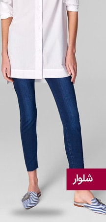 خرید اینترنتی شلوار کتان جین لگ زنانه